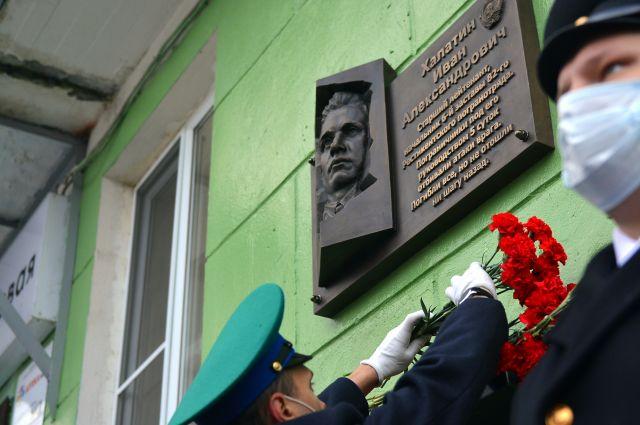Мемориальную доску установили на доме в проезде имени Ивана Халатина, 4.