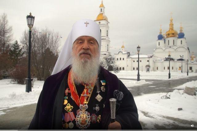 Митрополит Димитрий призвал жителей Тюменской области беречь себя