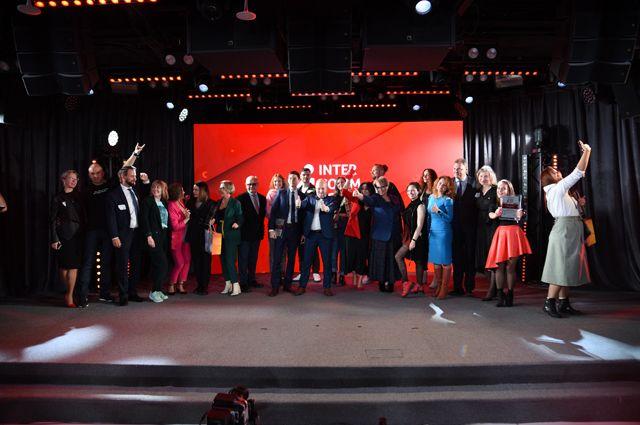 Финал церемонии награждения победителей премии InterComm-2020.