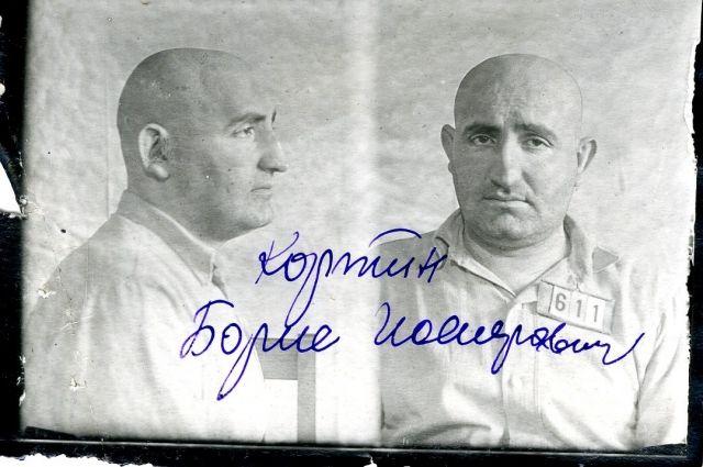 Флтография расстрелянного журналиста Бориса Кортина хранится в его архивно-следственном деле.