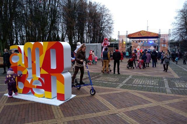 До 1 декабря в Калининградской области отменяются массовые мероприятия
