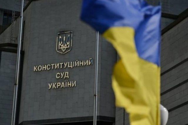 Законопроект президента имеет признаки конституционного переворота, - КСУ