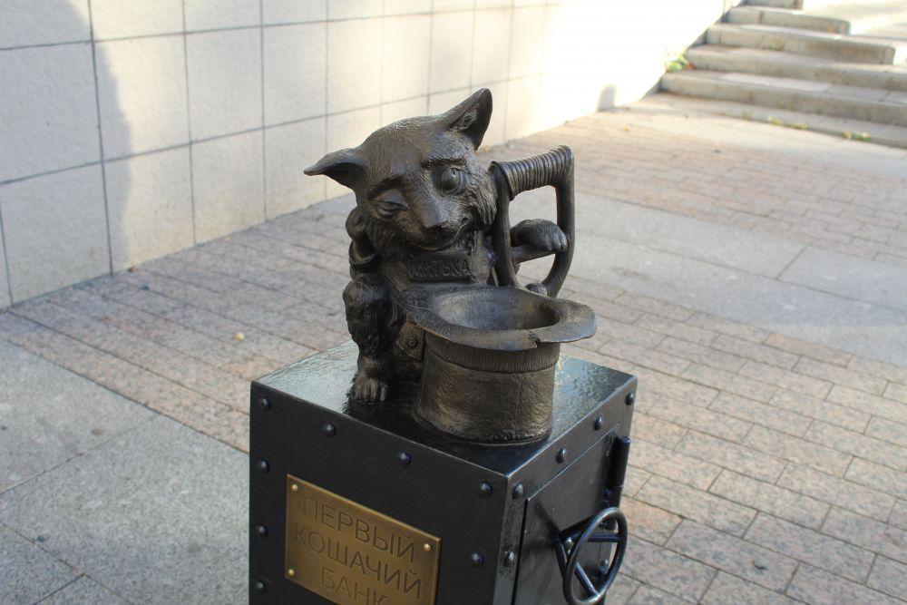 Арт-объект «Первый кошачий банк».