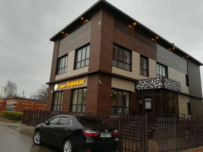 Второе кафе расположено в центре города.