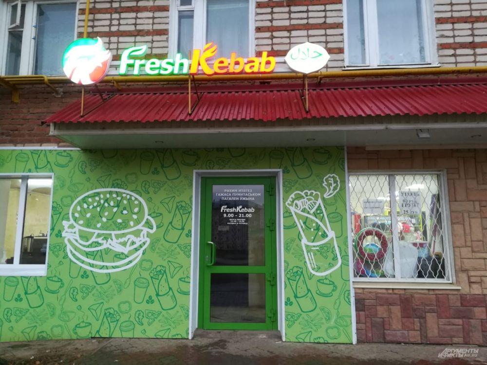 "Отчим Виталия держит два кафе. Одно из них ""ФрешКебаб""."