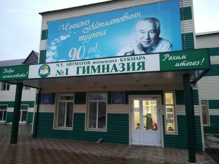 В первом классе гимназии №1 учится сестренка Виталия. Сам 16-летний подросток в ней не учился.
