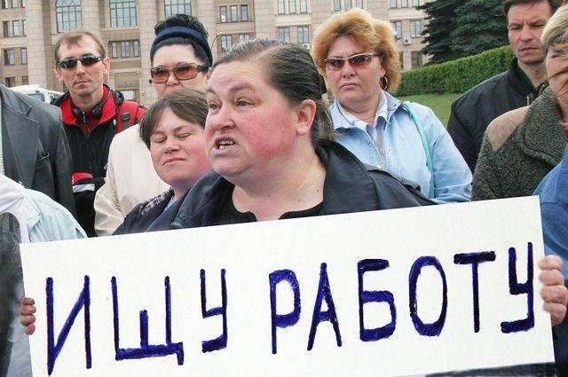 В 10 раз выросло число безработных в Новосибирске.