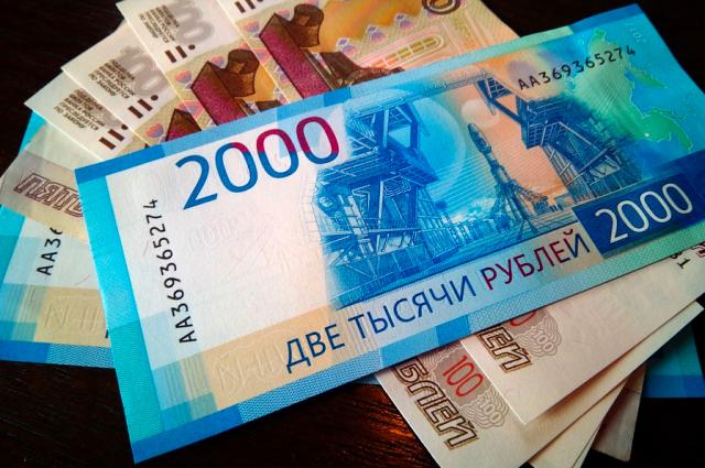 49-летняя женщина перевела перевела деньги виртуальному поклоннику, который оказался мошенником