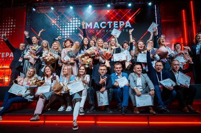 Калининградки победили во всероссийском конкурсе «Мастера гостеприимства»