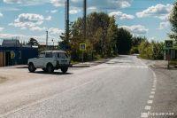 В Тюмени завершили ремонт улицы Варшавской