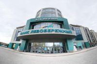 Головное здание банка Левобережный в Новосибирске.
