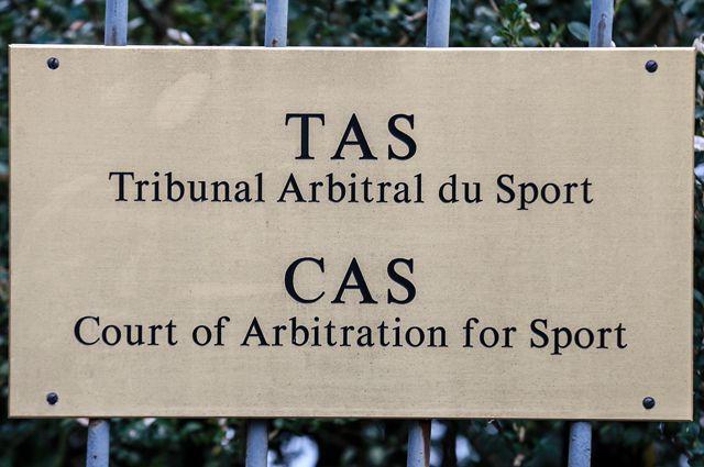 Табличка на ограде Спортивного арбитражного суда (CAS) в Лозанне.