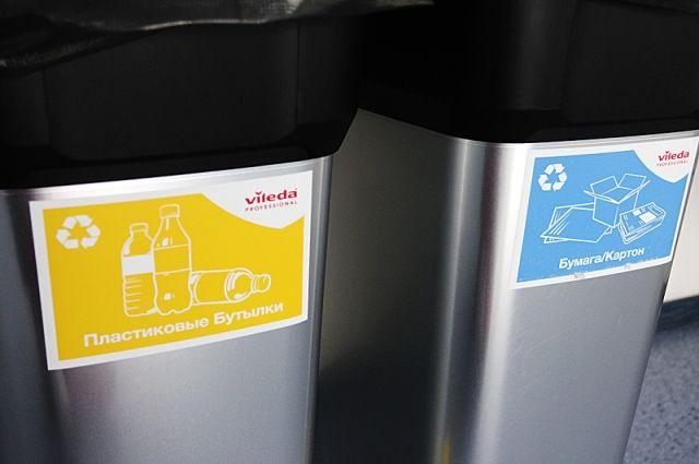 В Новосибирской области подняли тариф на вывоз мусора.