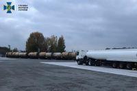 СБУ разоблачила противоправный механизм импорта светлых нефтепродуктов.