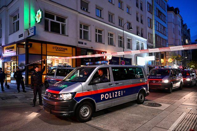 Террористическая атака на Вену.