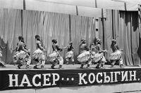 В годы правления президента Египта Гамаля Абделя Насера между нашими странами были прекрасные отношения не только в сфере народного хозяйства, но и в области культуры. На фото: ансамбль народного танца выступает перед советской делегацией во время визита председателя Совета министров СССР А. Косыгина в Египет, 1966 г.