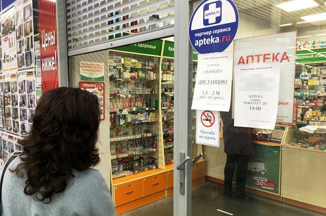 Жители безуспешно осаждают аптечные прилавки.