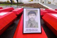Все солдаты захоронены 9 октября 2020 года на воинском мемориале в д. Мясной Бор Новгородской области.