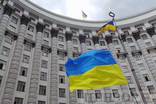 Кабмин упразднил Государственную социальную службу Украины