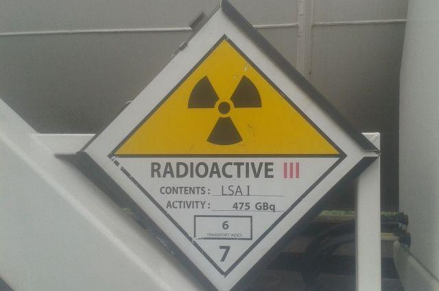Онкологи Оренбуржья впервые начали применять радиоактивный препарат для лечения агрессивных стадий рака.
