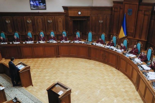 Конституционный тупик: как одно решение КСУ подтолкнуло Украину к кризису