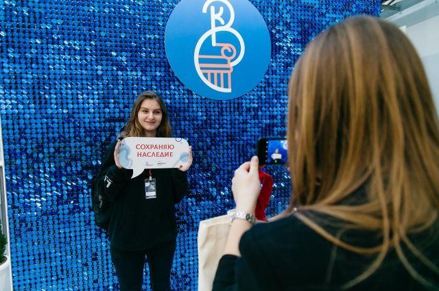 Участником Международного волонтерского лагеря может стать любой гражданин России, а также жители стран Европы и СНГ  в возрасте от 18 лет.