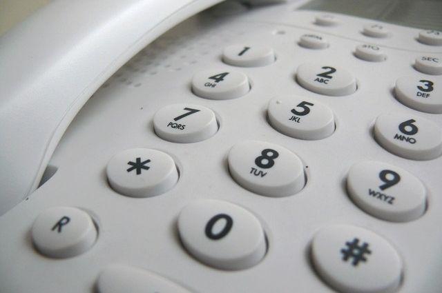 Там соединят с госпиталем или скажут в какое время лучше позвонить.