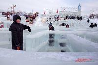 В Новосибирске возведут Ледовый городок.