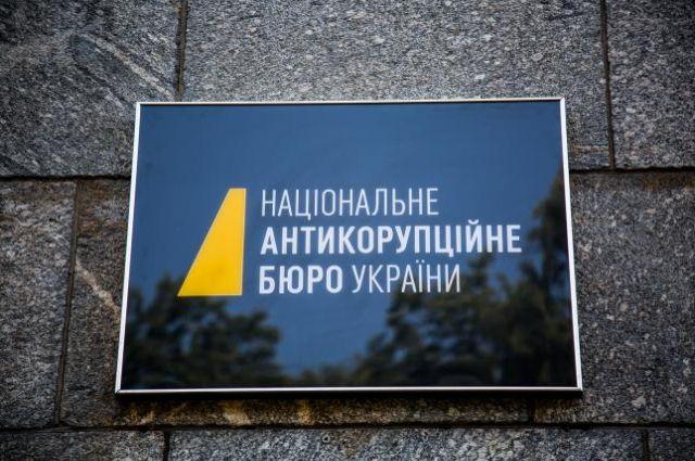 НАБУ заявляет о риске уничтожения всех антикоррупционных органов из-за КСУ