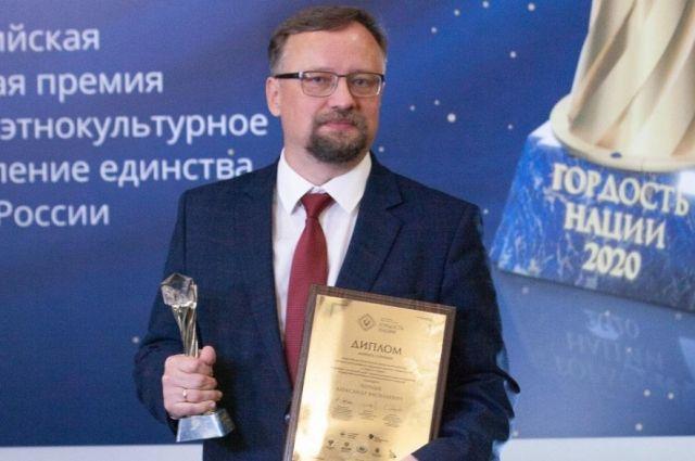 Пермский учёный Александр Черных с наградой.