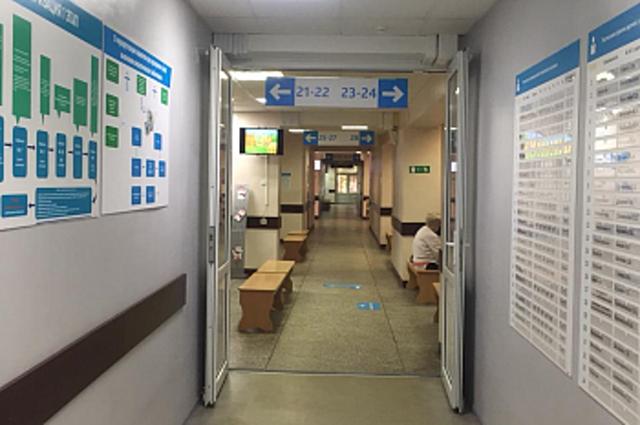 Калининградские поликлиники перестали оказывать плановую помощь пациентам