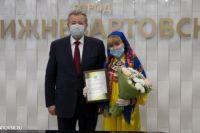 Екатерина Жукова на вручении премии губернатора Югры