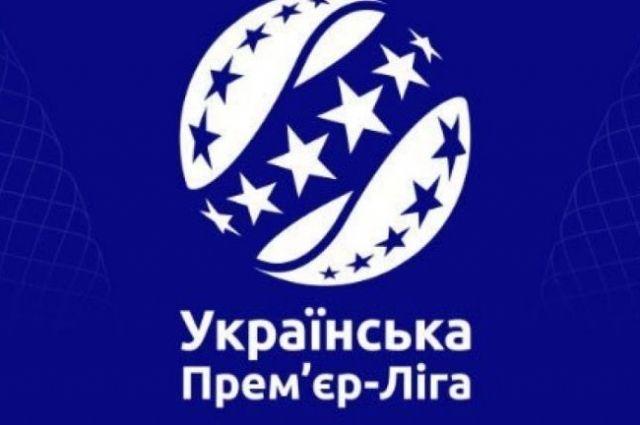 Представители УПЛ утвердили расписание матчей до конца года: подробности