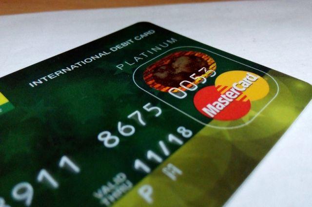 Благодаря новому способу мошенничества злоумышленники могут без труда украсть деньги с банковской карты.