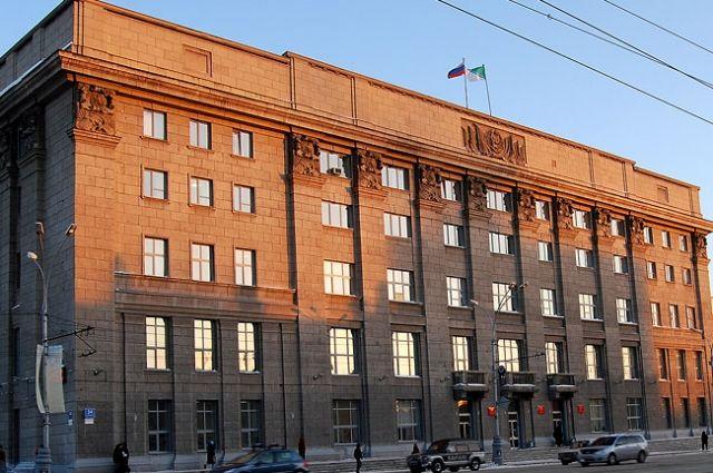 Мэр назначил временного главу Октябрьского района Новосибирска.