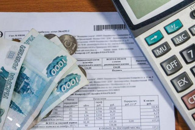 Куда растут тарифы? Эксперты в сфере ЖКХ отвечают на вопросы читателей