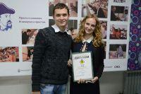 Разработка Андрея и Елены была поддержана фондом содействия инноваций.