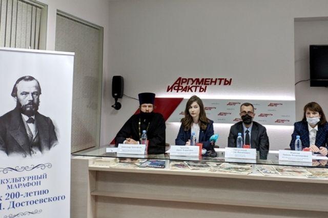 Пресс-конференция, посвященная «Культурному марафону к 200-летию Ф.М.  Достоевского».