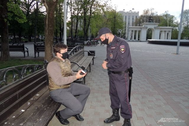 Ограничительные меры снова предписывают носить маски в парках, в ином случае - штраф.