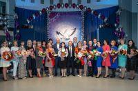 "Победители конкурса ""Педагог года - 2020"" в Лангепасе"