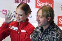 Александра Трусова и Евгений Плющенко.