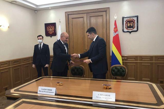 В Калининграде подписано соглашение о создании Центра ядерной медицины