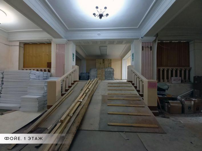 Работы предполагают реставрацию здания Национальной библиотеки Республики Коми. Строение возвели в 1958 году и сейчас является объектом культурного наследия (памятником истории и культуры).