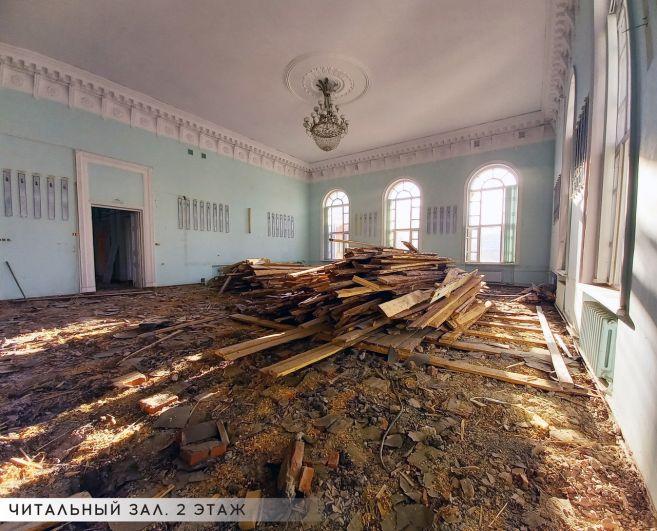 Ремонт библиотеки хотят завершить в 2021 году, к столетию юбилея Коми.