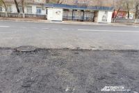На ремонт дорог Оренбурга было направлено более трех миллиардов рублей.