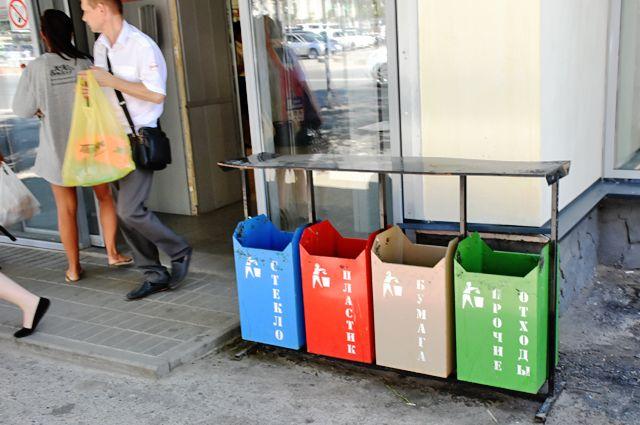 Волгоградцы только начинают привыкать к идее раздельного сбора отходов.