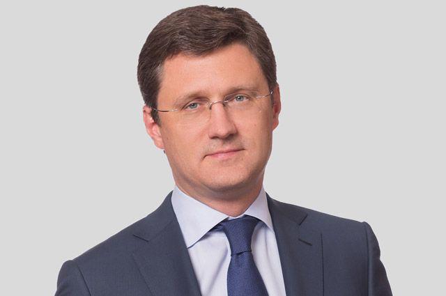 Алексаедр Новак много лет жил и работал в Красноярском крае.