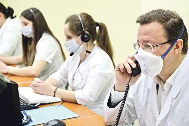 Дистанционный центр мониторинга пациентов будет работать по четырём направлениям.