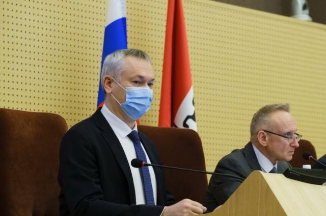 Андрей Травников провел совещание в дистанционном формате.