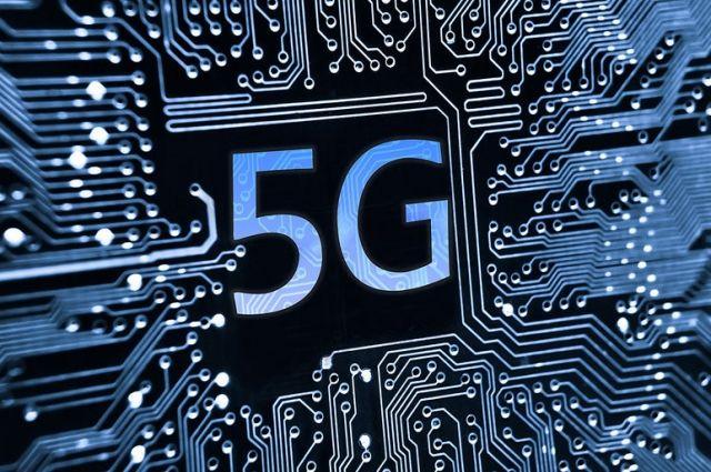 Кабмин опубликовал план по внедрению 5G в Украине: подробности